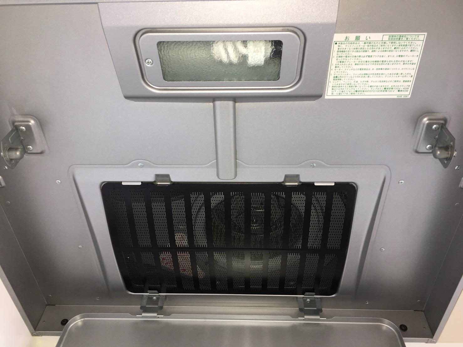 宝塚市 台所「換気扇フィルター」クリーニング ハウスクリーニング おそうじ/おそうじプラス