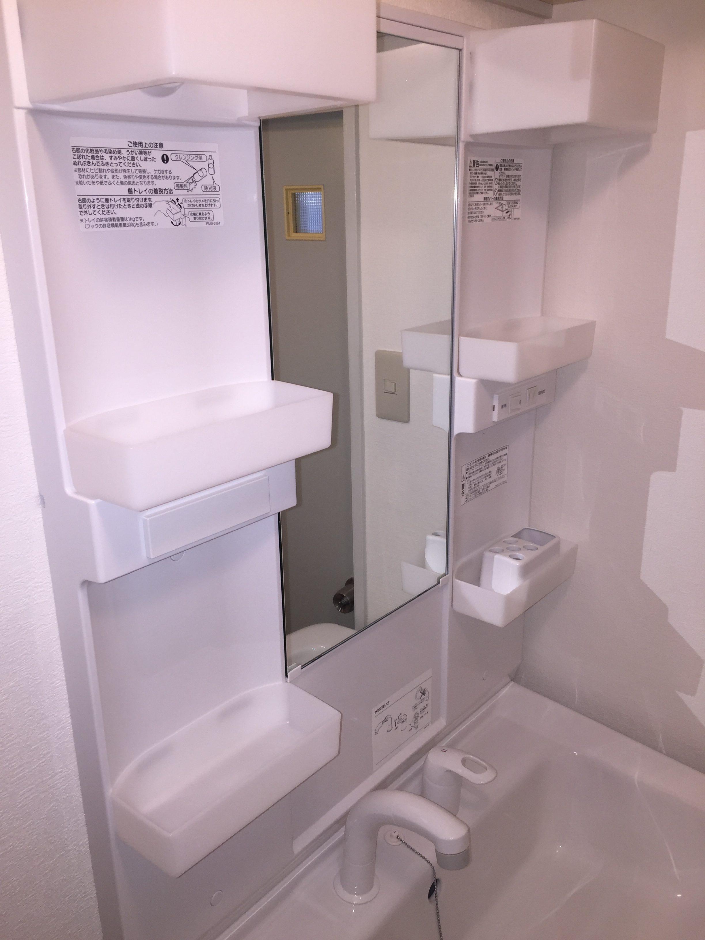 伊丹市 お風呂(浴室)「鏡クリーニング」 ハウスクリーニング/お掃除 おそうじプラス