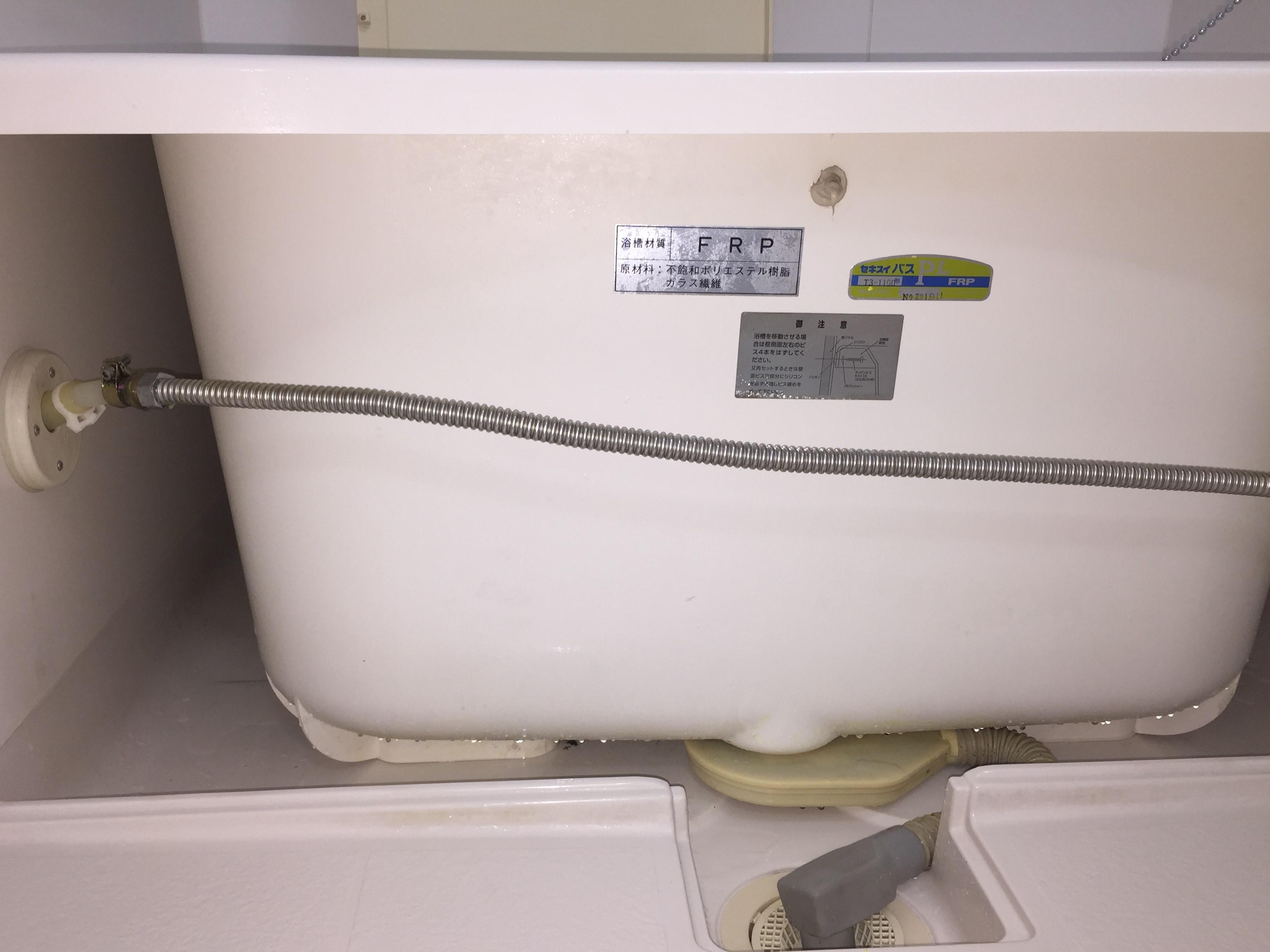 宝塚市 お風呂(浴室)ハウスクリーニング/お掃除 おそうじプラス