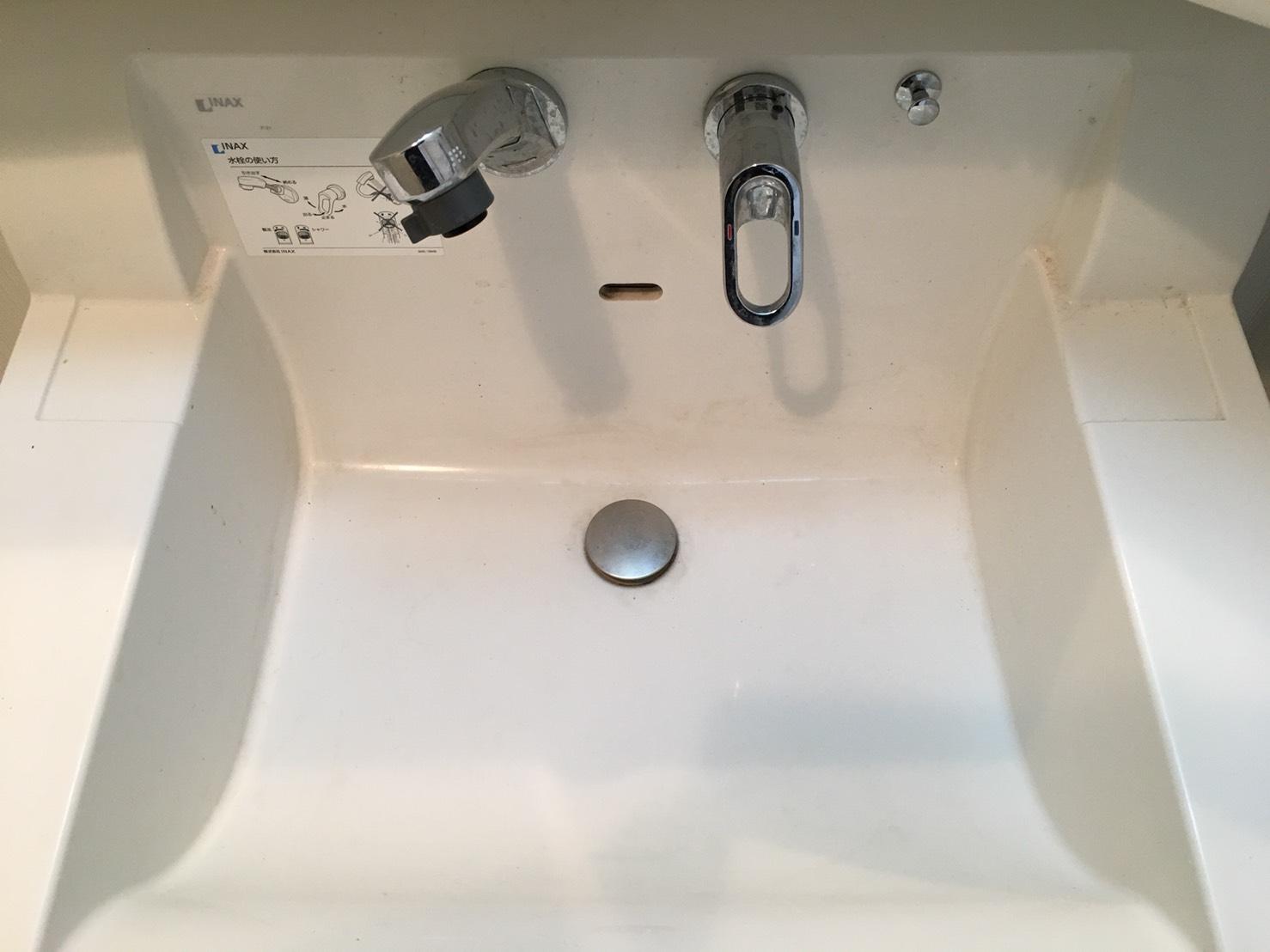 伊丹市 洗面所・洗面台を隅々までピカピカにお掃除いたします!お客様が笑顔になっていただけるように!ハウスクリーニングはおそうじプラス