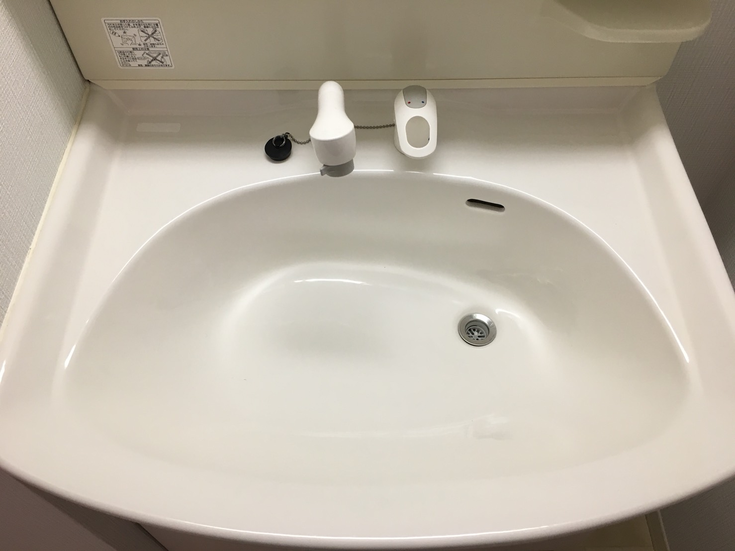洗面台クリーニング♪主婦の口コミ人気NO.1のハウスクリーニング/毎日のお掃除、おそうじプラスでは、お見積はもちろん出張料も無料
