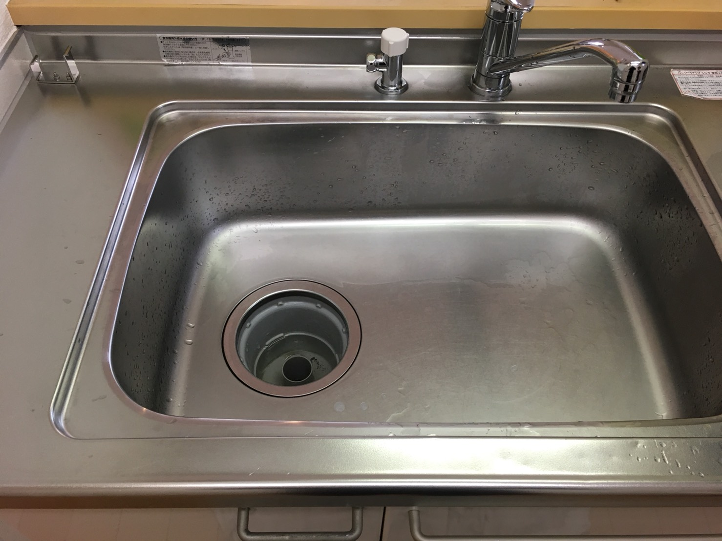 シンク清掃>ゴールデンウィーク/10連休 GWは断捨離とお掃除のチャンス!連休にすっきり!おすすめのお掃除 ハウスクリーニングは、おそうじプラスまで。
